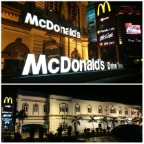 An interesting building to house McDonald's