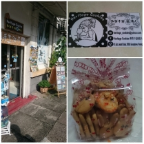 Stumbled upon this home-made cookies store. The character icing on the butter cookies were very good, unfortunately no photographs were allowed to be taken in the store